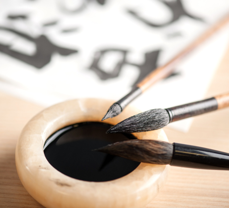 Chinese Ink Brush Technique