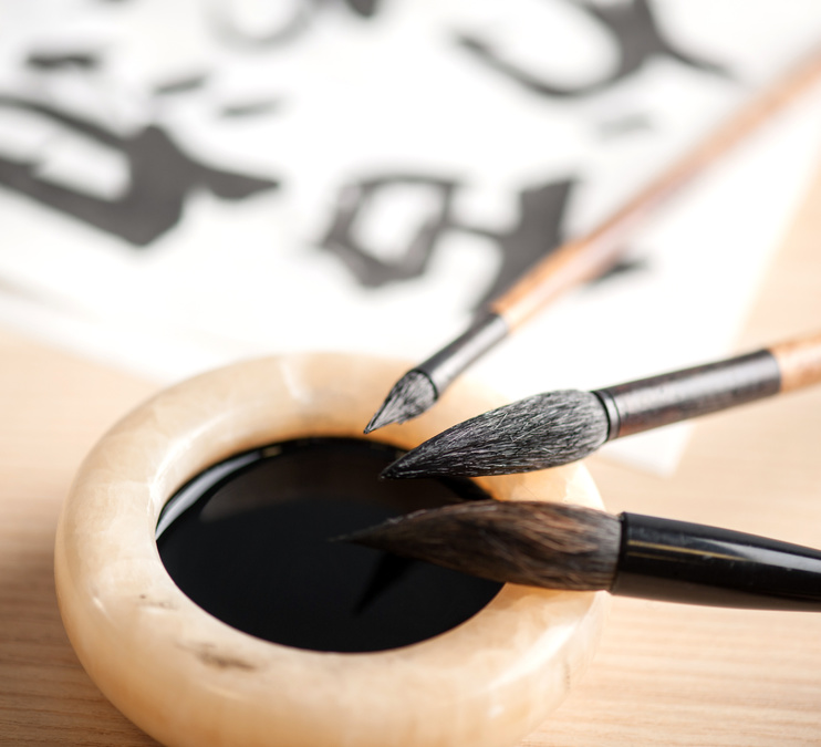 Private Lessons: Chinese Calligraphy for Beginners (online course)